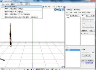 鉄扇2.jpg